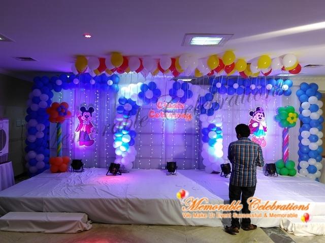 Birthday Party Cradle Saree Ceremony Decorations In