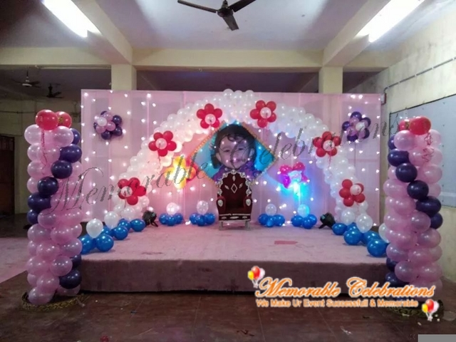 Birthday party decorations kids birthday party for Balloon decoration for birthday party in hyderabad
